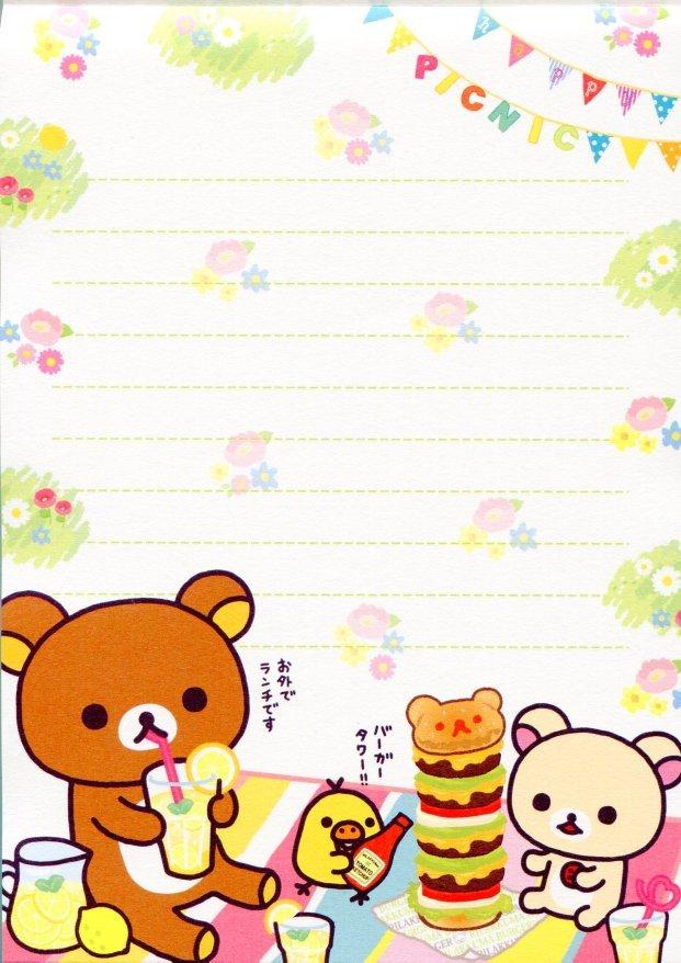 Image 2 of San-X Rilakkuma Relax Bear 5 Design Memo Pad #13 (Happy Holiday Picnic) (M1107)