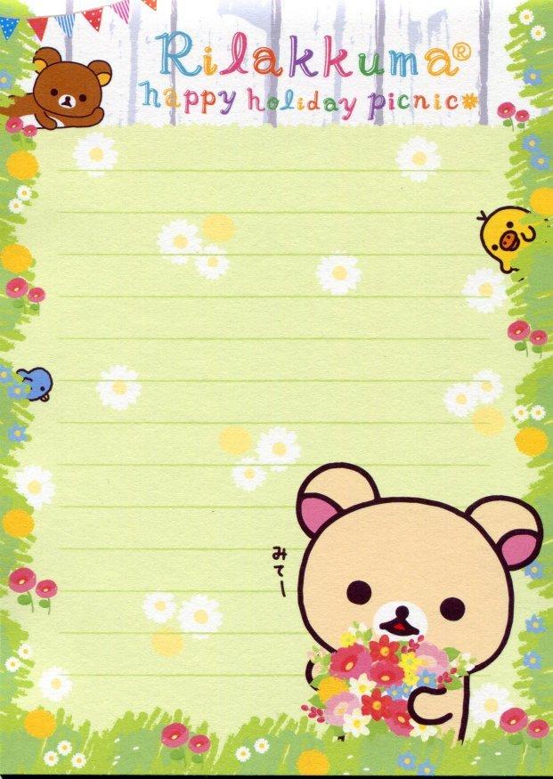 Image 4 of San-X Rilakkuma Relax Bear 5 Design Memo Pad #13 (Happy Holiday Picnic) (M1107)