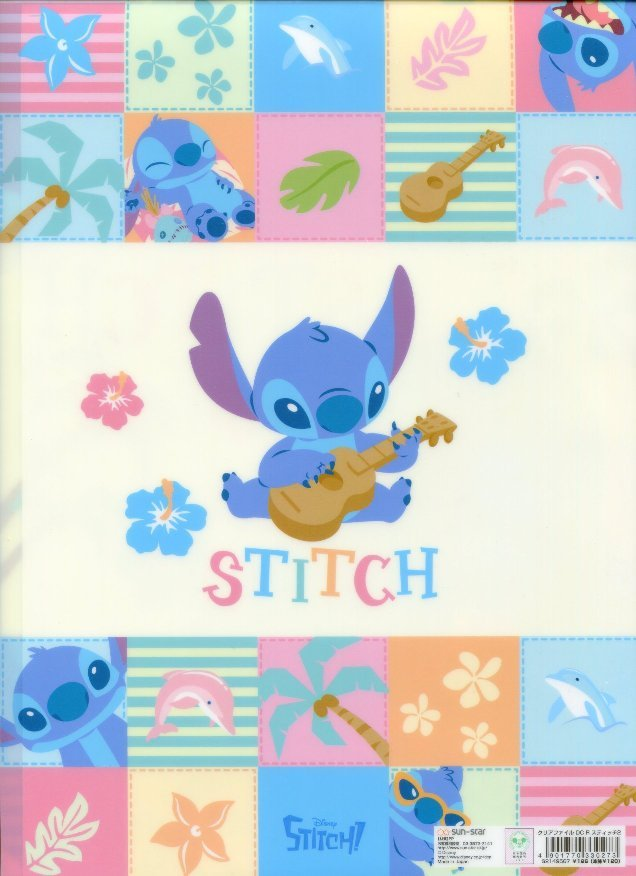 Image 1 of Disney Stitch A4 Plastic File Folder #17
