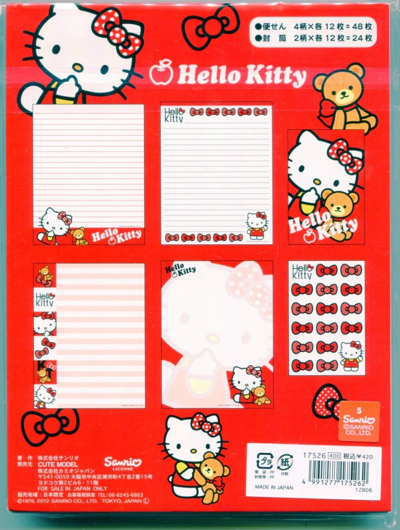 Image 1 of Sanrio Hello Kitty 4 Design Letter Set #12 (L1037)