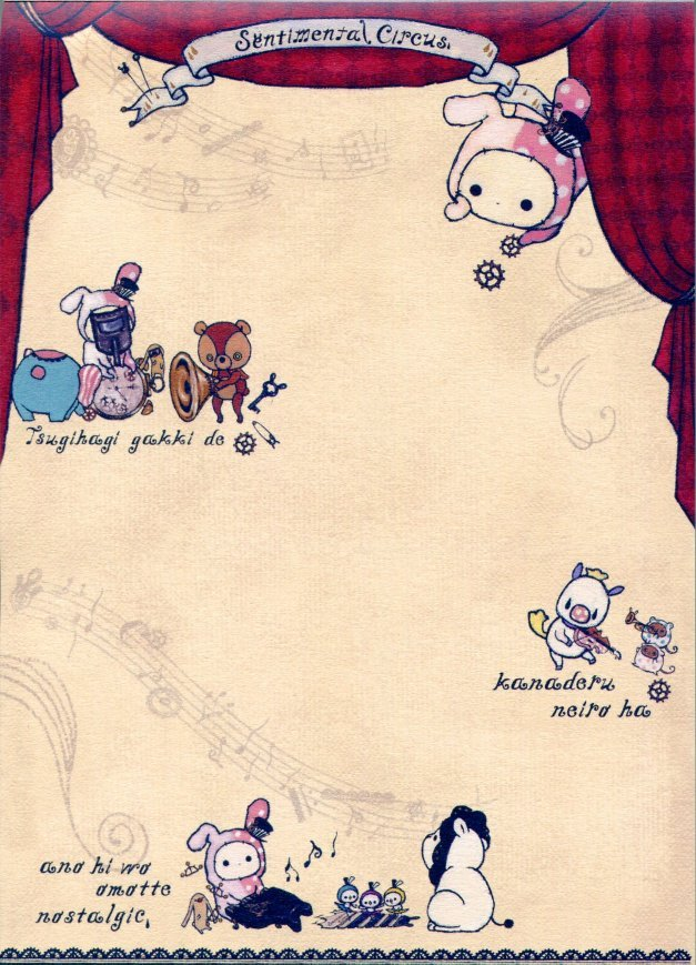 Image 2 of San-X Sentimental Circus 5 Design Memo Pad #8 (M1116)