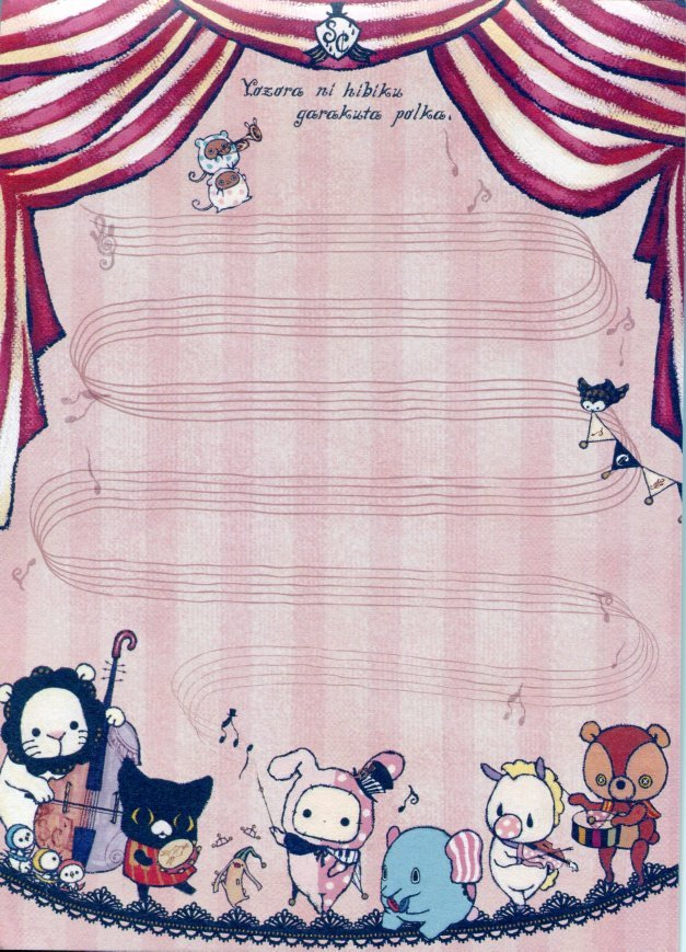 Image 5 of San-X Sentimental Circus 5 Design Memo Pad #8 (M1116)