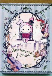 Thumbnail of San-X Sentimental Circus 5 Design Memo Pad #8 (M1116)