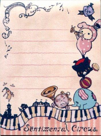 Image 1 of San-X Sentimental Circus 2 Design Mini Memo Pad #9 (M1117)