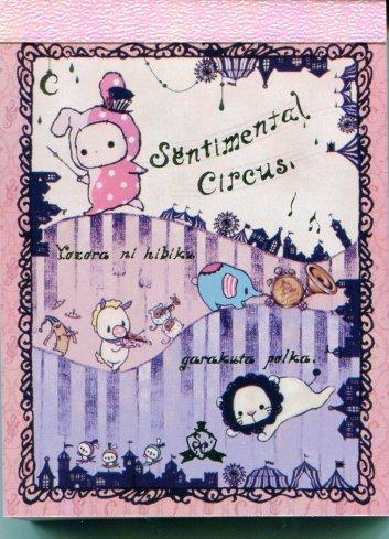 Image 0 of San-X Sentimental Circus 2 Design Mini Memo Pad #10 (M1118)