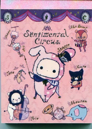 Image 0 of San-X Sentimental Circus 2 Design Mini Memo Pad #12 (M1120)