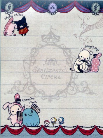 Image 1 of San-X Sentimental Circus 2 Design Mini Memo Pad #12 (M1120)