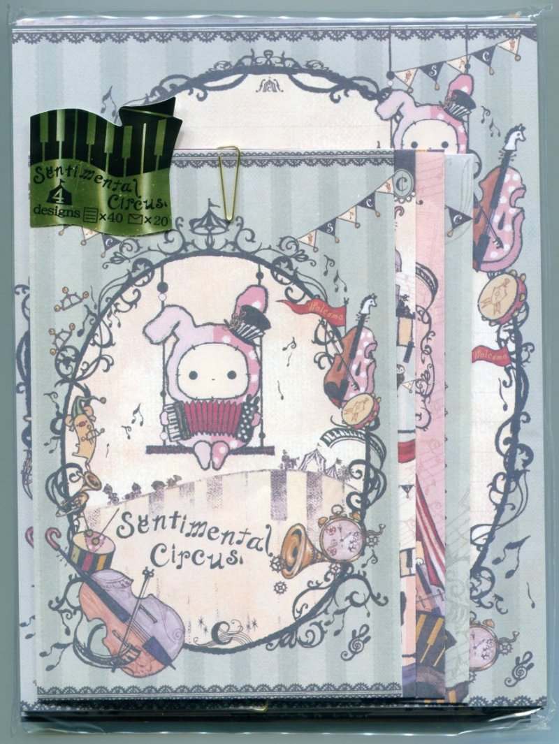 Image 0 of San-X Sentimental Circus 4 Design Letter Set #6 (L1040)