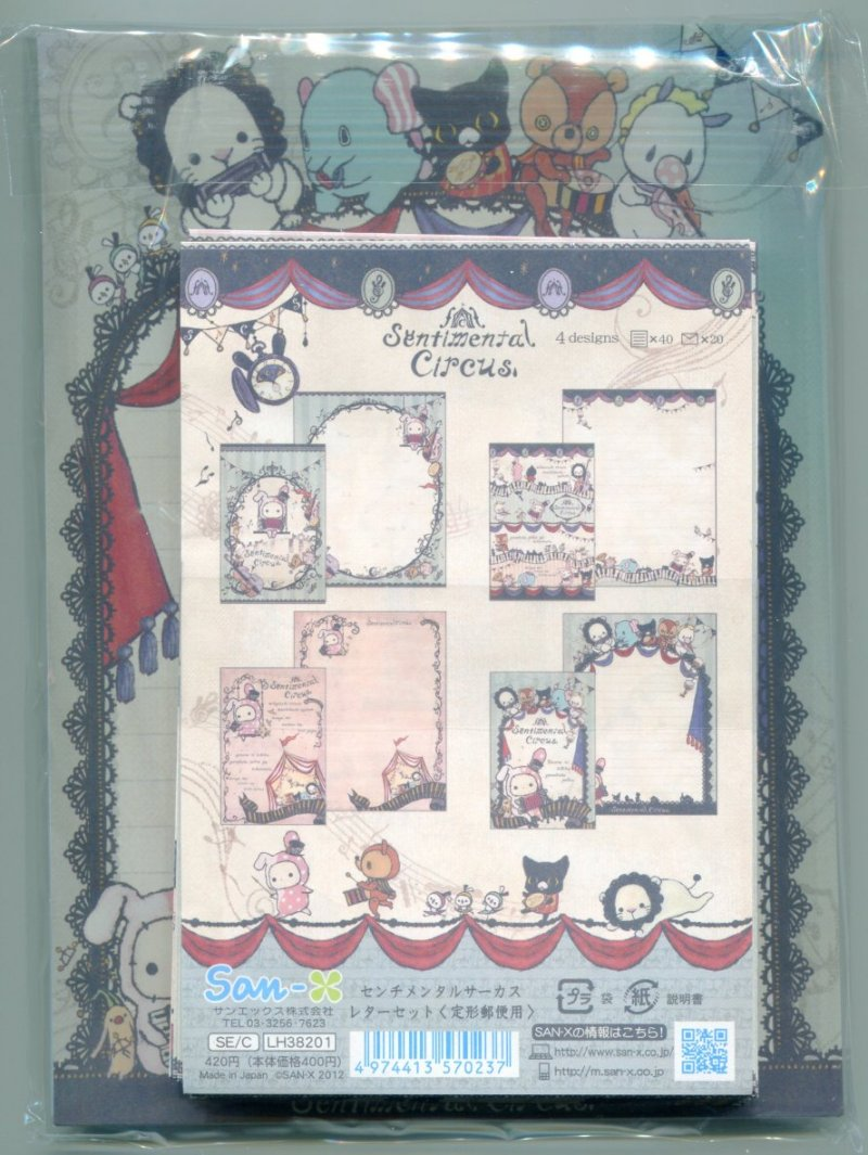 Image 1 of San-X Sentimental Circus 4 Design Letter Set #6 (L1040)