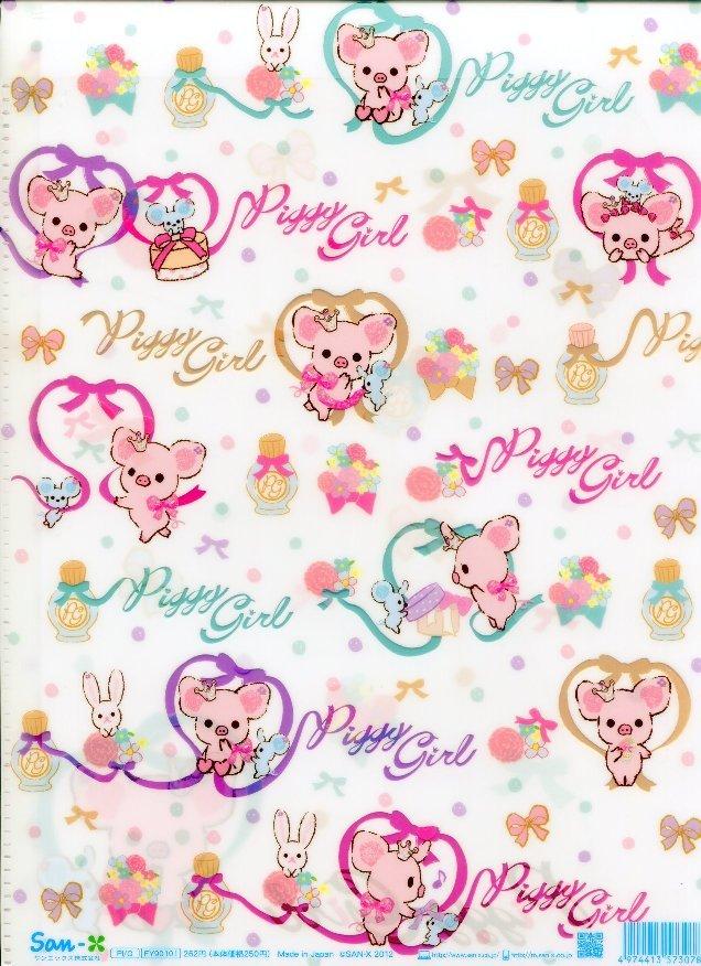 Image 1 of San-X Piggy Girl Pig 2 Pockets A4 Plastic File Folder #4