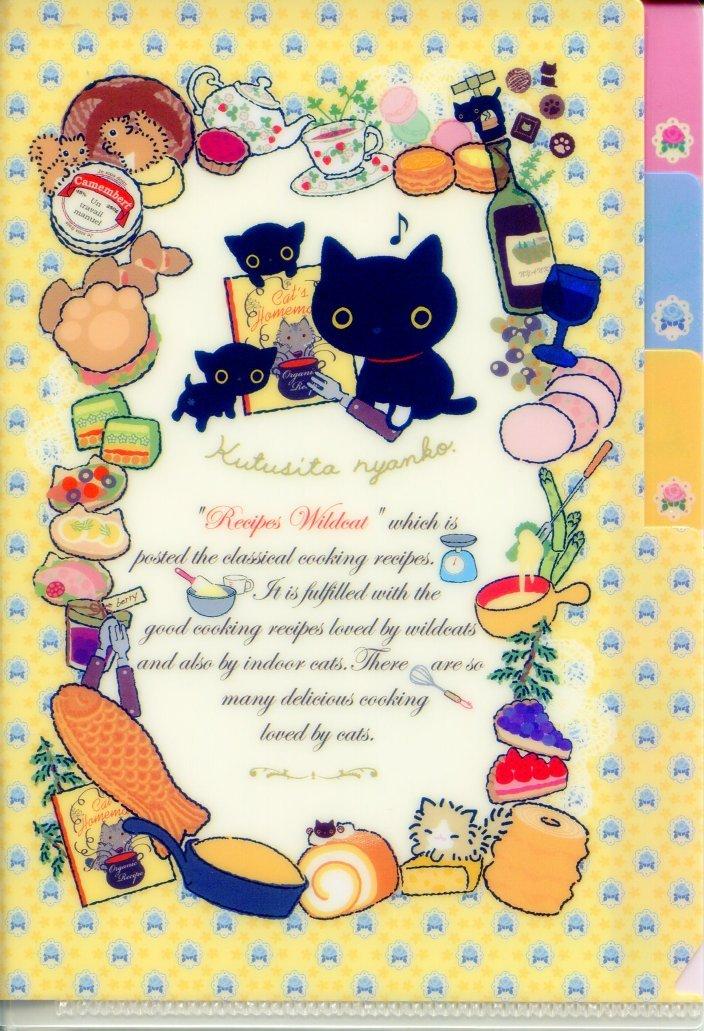 Image 0 of San-X Kutsushita Nyanko Cat Index 3 Pockets A6 Mini Plastic File Folder #2
