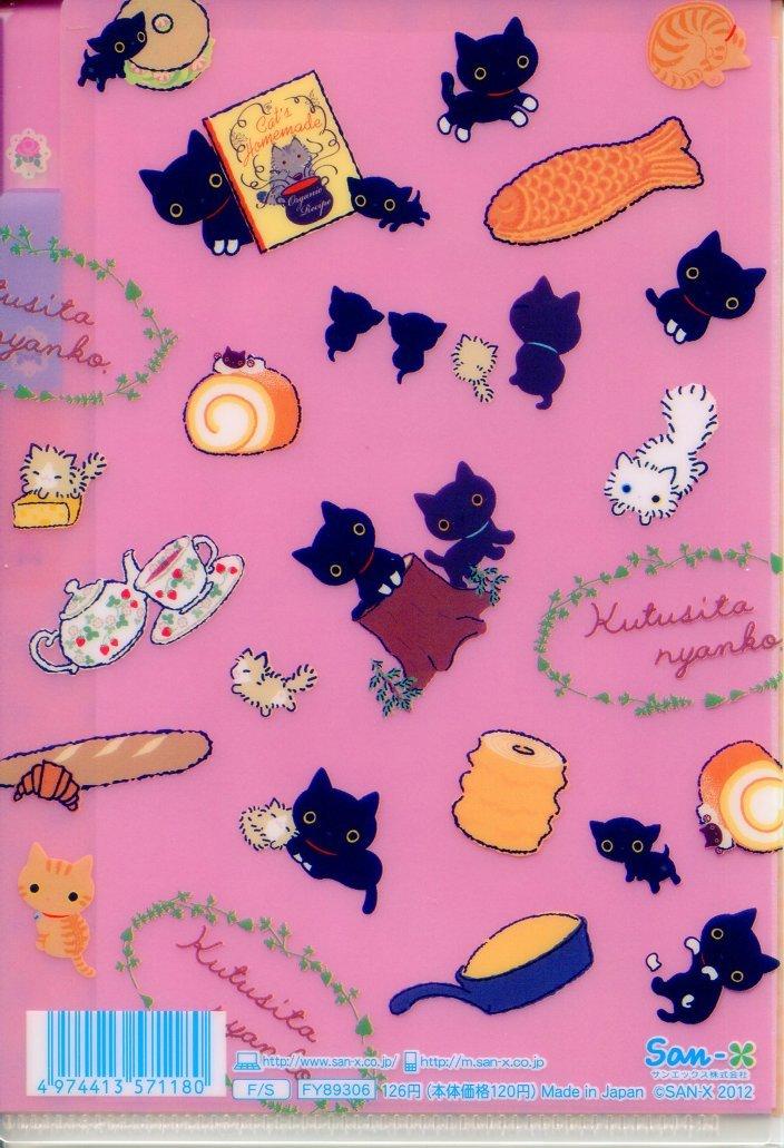Image 1 of San-X Kutsushita Nyanko Cat Index 3 Pockets A6 Mini Plastic File Folder #2