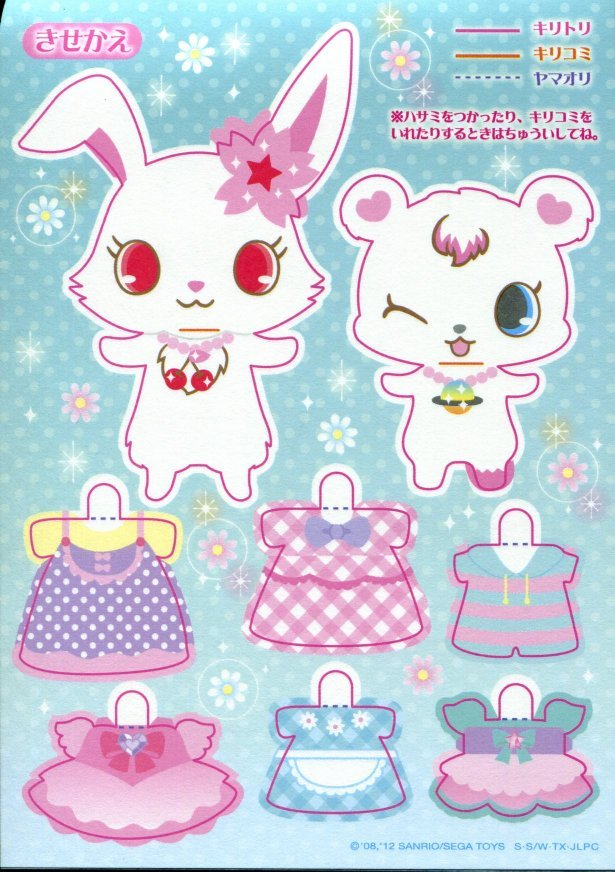 Image 8 of Sanrio Jewelpet 8 Design Memo Pad #1 (M1161)