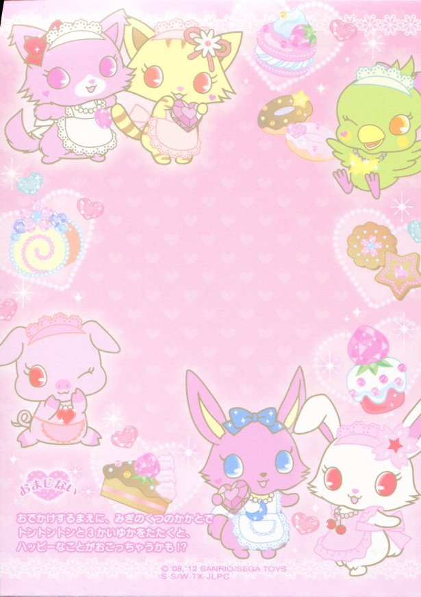 Image 2 of Sanrio Jewelpet 8 Design Memo Pad #2 (M1162)