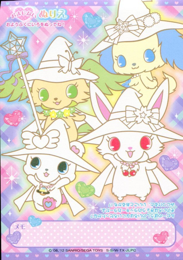 Image 4 of Sanrio Jewelpet 8 Design Memo Pad #2 (M1162)
