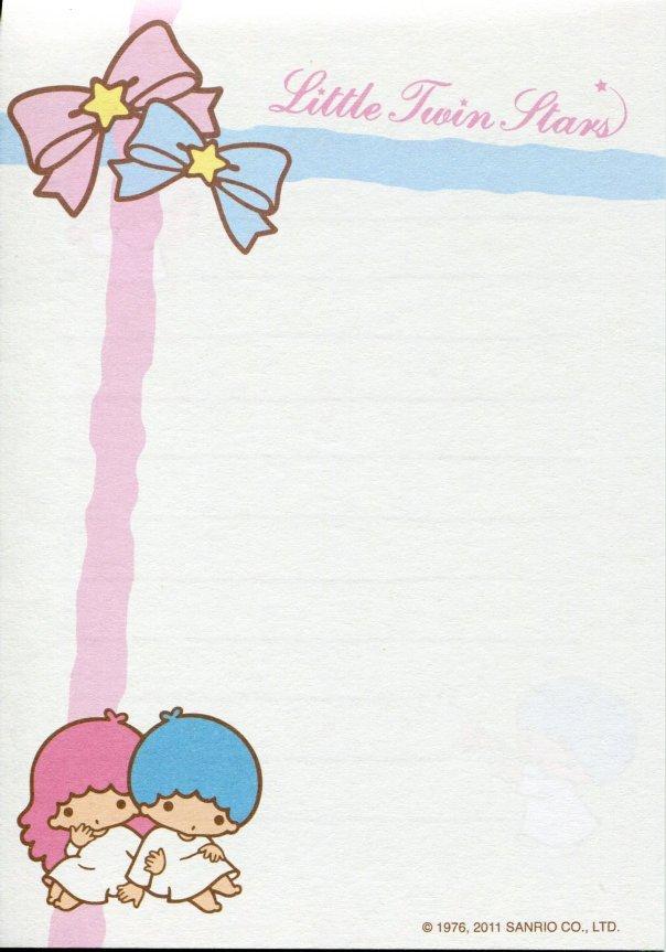 sanrio little twin stars shiny cover 8 design memo pad 2 m1175