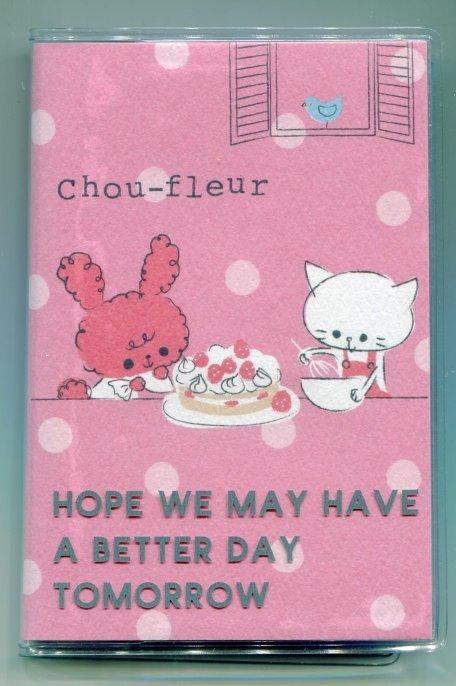 Image 0 of San-X Chou-Fleur Rabbit 20 Pockets Card Holder #1 (SH0071)