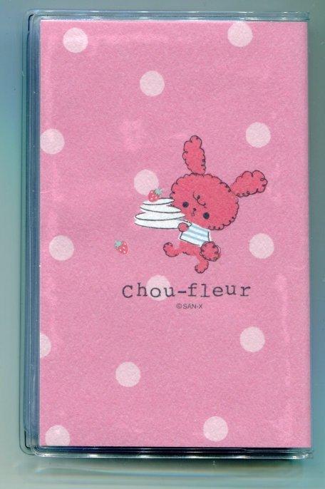 Image 1 of San-X Chou-Fleur Rabbit 20 Pockets Card Holder #1 (SH0071)