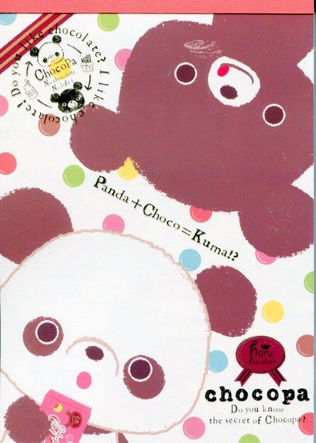 Image 0 of San-X Chocopa Panda 4 Design Memo Pad #2 (M1180)