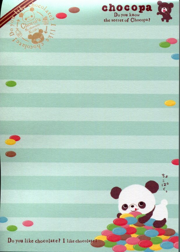 Image 1 of San-X Chocopa Panda 4 Design Memo Pad #2 (M1180)