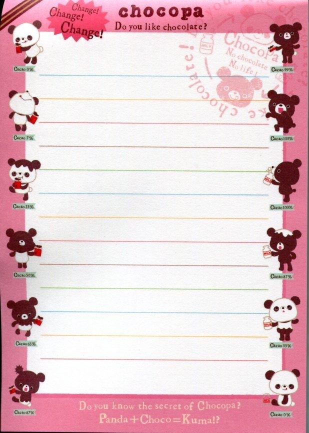 Image 2 of San-X Chocopa Panda 4 Design Memo Pad #2 (M1180)