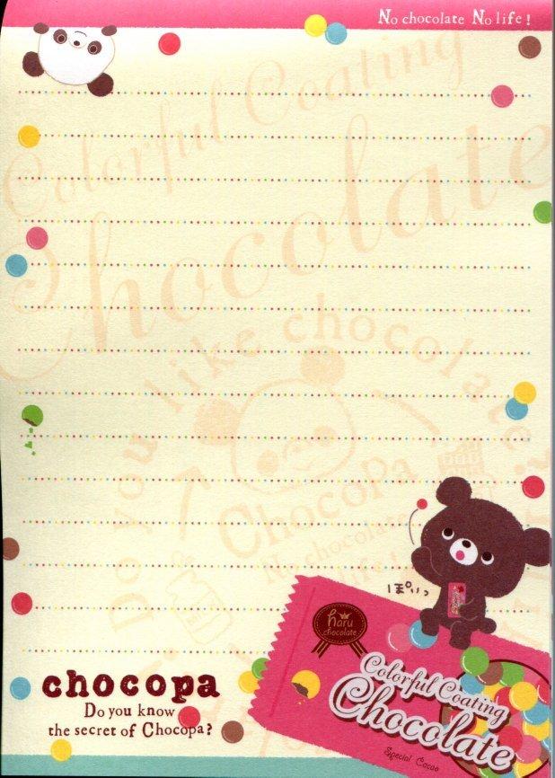 Image 3 of San-X Chocopa Panda 4 Design Memo Pad #2 (M1180)