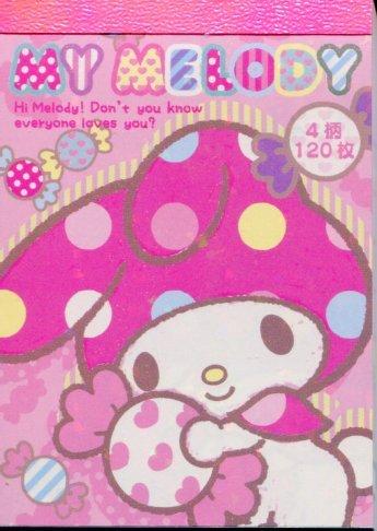 Image 0 of Sanrio My Melody 4 Design Mini Memo Pad #3 (M1182)