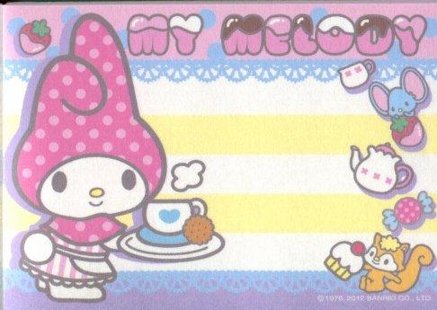 Image 4 of Sanrio My Melody 4 Design Mini Memo Pad #3 (M1182)