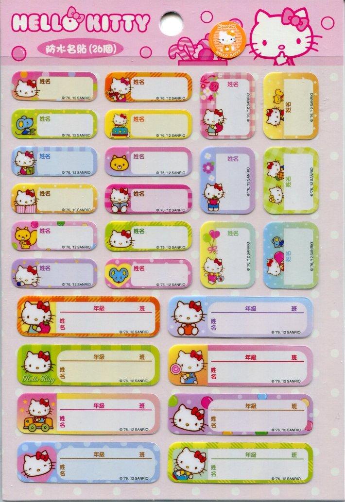 image 0 of sanrio hello kitty name sticker sheet 3 i1331