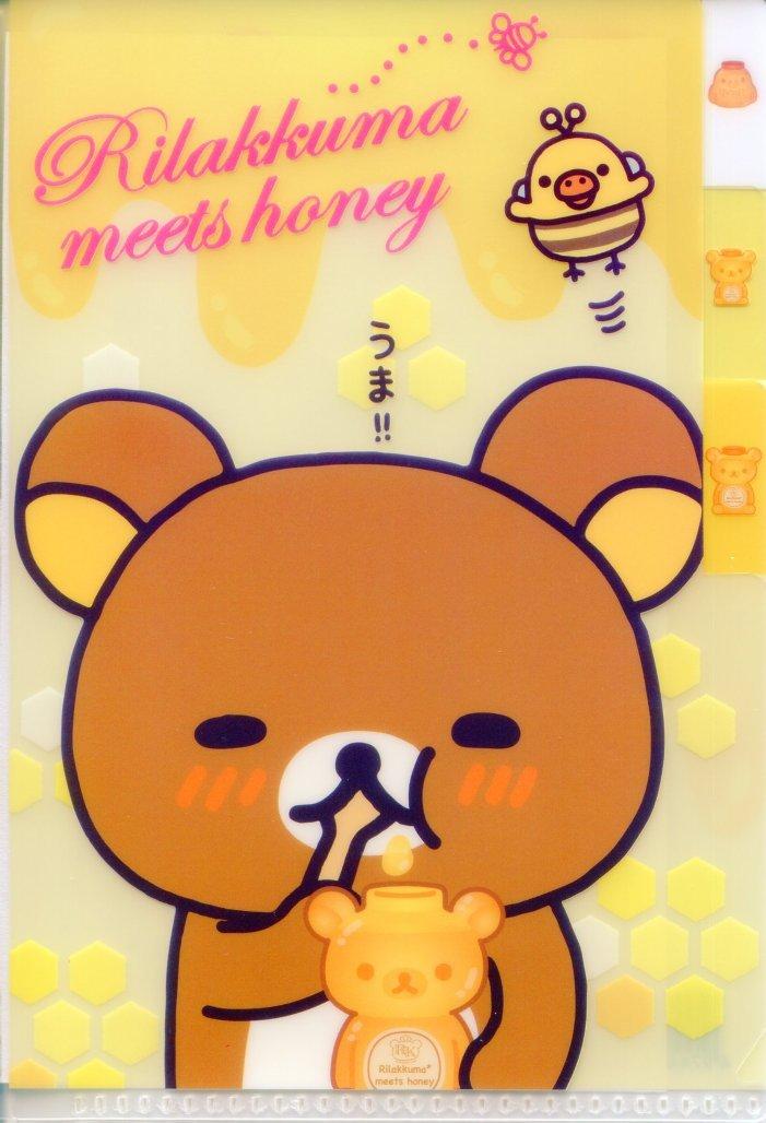Image 0 of San-X Rilakkuma Relax Bear Index 3 Pockets A6 Mini Plastic File Folder #9