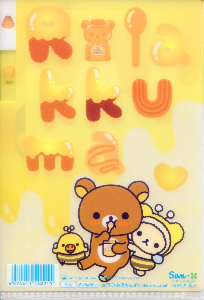 Image 1 of San-X Rilakkuma Relax Bear Index 3 Pockets A6 Mini Plastic File Folder #9