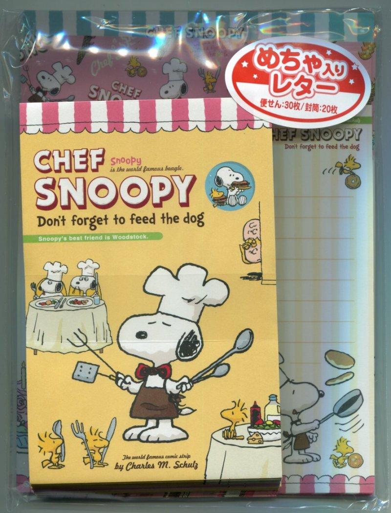 Image 0 of Peanuts Snoopy 4 Design Letter Set #11 (L1081)