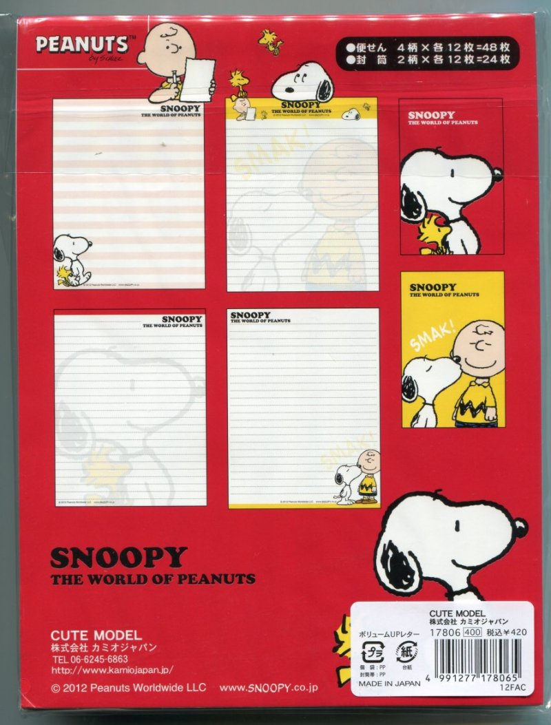Image 1 of Peanuts Snoopy 4 Design Letter Set #13 (L1090)