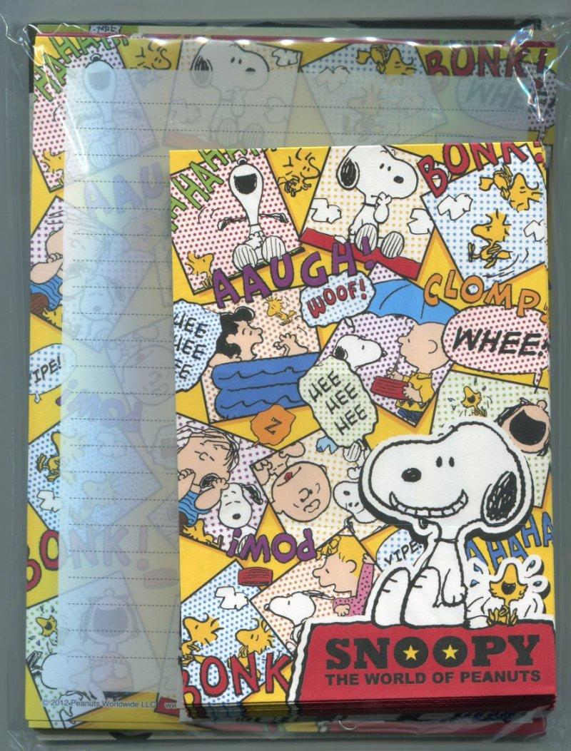 Image 0 of Peanuts Snoopy 4 Design Letter Set #14 (L1091)