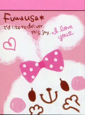 Image 0 of Kamio Fuwausa Rabbit 2 Design Mini Memo Pad #1 (M1191)