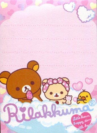 Image 2 of San-X Rilakkuma Relax Bear 2 Design Mini Memo Pad #39 (Bath Time) (M1196)