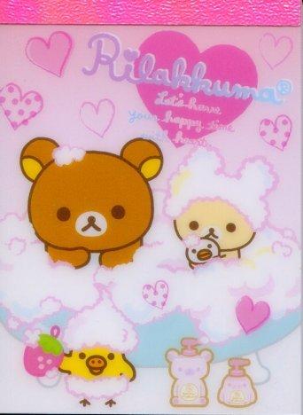 Image 0 of San-X Rilakkuma Relax Bear 2 Design Mini Memo Pad #40 (Bath Time) (M1197)