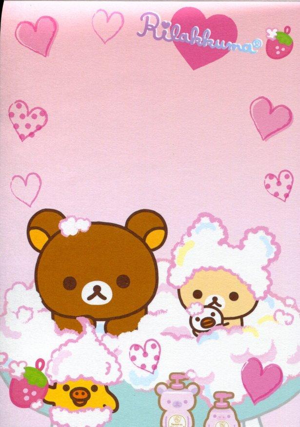 Image 2 of San-X Rilakkuma Relax Bear 5 Design Memo Pad #16 (Bath Time) (M1199)