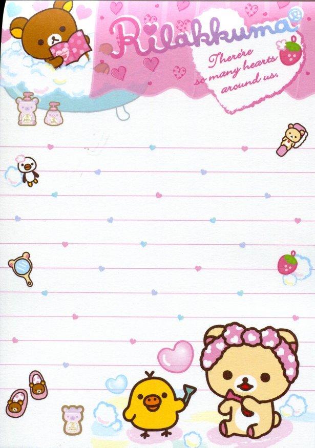 Image 5 of San-X Rilakkuma Relax Bear 5 Design Memo Pad #16 (Bath Time) (M1199)