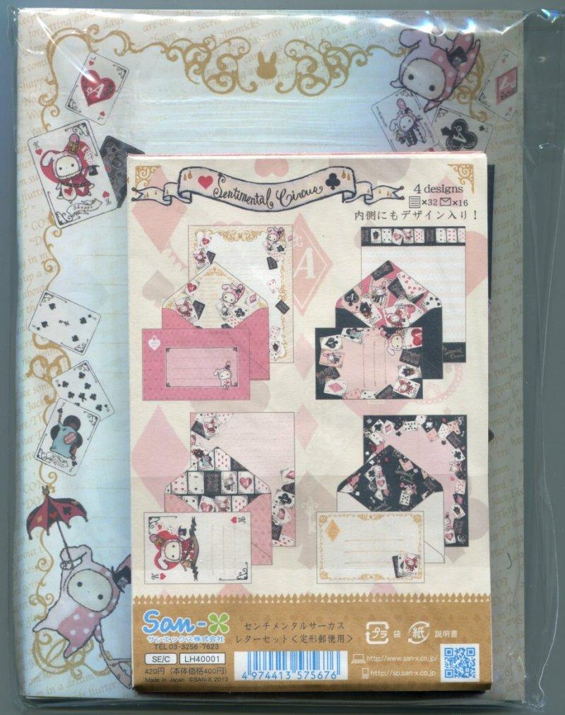 Image 1 of San-X Sentimental Circus 4 Design Letter Set #7 (L1095)