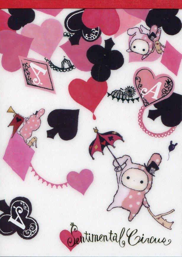 Image 0 of San-X Sentimental Circus 5 Design Memo Pad #9 (M1207)