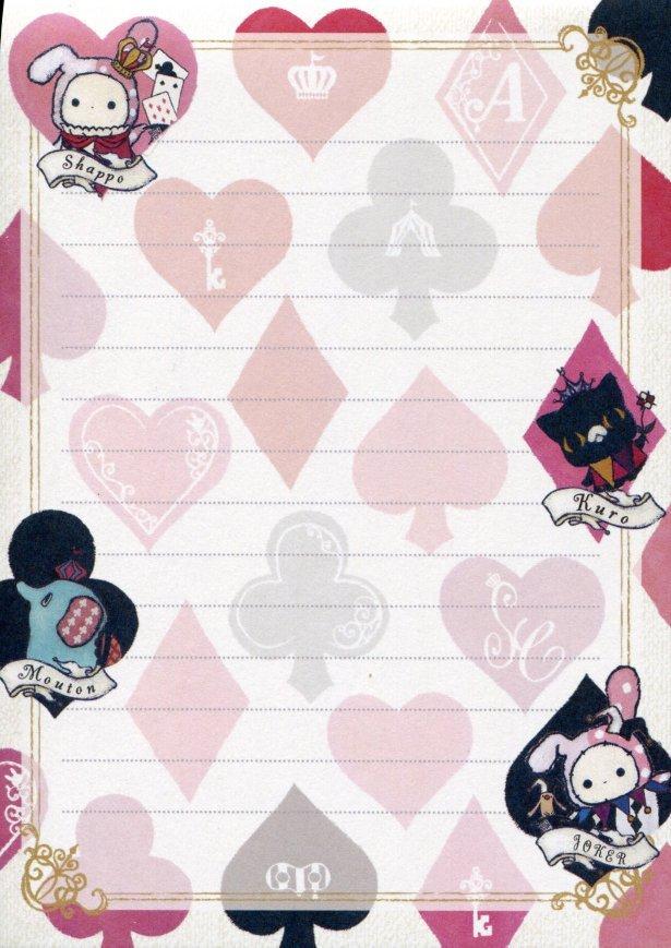 Image 2 of San-X Sentimental Circus 5 Design Memo Pad #9 (M1207)