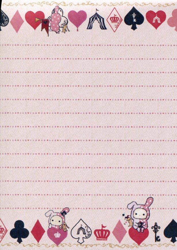 Image 3 of San-X Sentimental Circus 5 Design Memo Pad #9 (M1207)