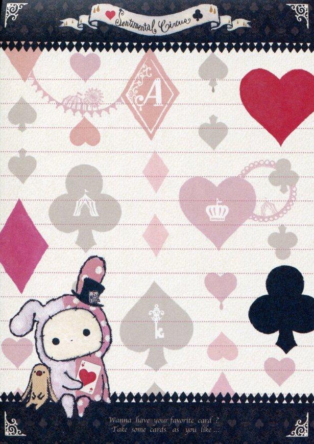 Image 4 of San-X Sentimental Circus 5 Design Memo Pad #9 (M1207)