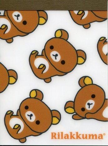 Image 0 of San-X Rilakkuma Relax Bear 2 Design Mini Memo Pad #41 (Rilakkuma) (M1215)