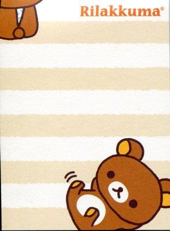 Image 1 of San-X Rilakkuma Relax Bear 2 Design Mini Memo Pad #41 (Rilakkuma) (M1215)