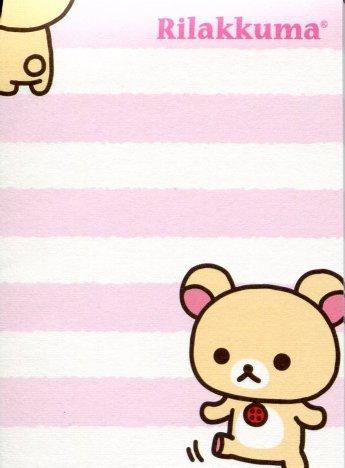 Image 1 of San-X Rilakkuma Relax Bear 2 Design Mini Memo Pad #42 (Rilakkuma) (M1216)