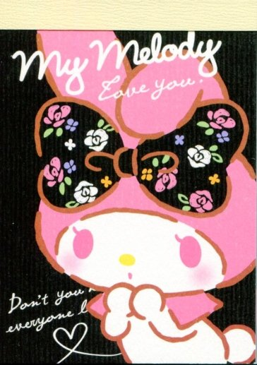 Image 0 of Sanrio My Melody 2 Design Mini Memo Pad #8 (M1227)