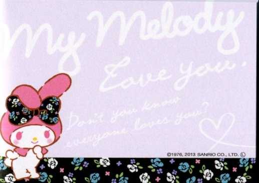 Image 2 of Sanrio My Melody 2 Design Mini Memo Pad #8 (M1227)
