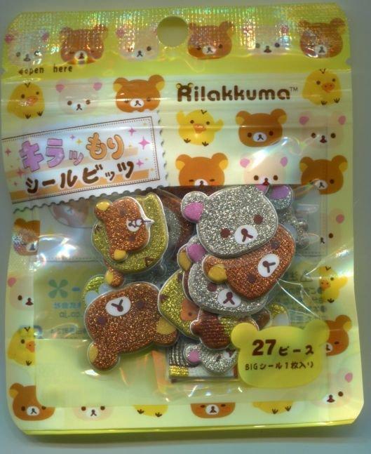 Image 0 of San-X Rilakkuma Relax Bear 11 Design Sticker Set Sack Pack #3 (IP0134)